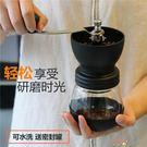 手動咖啡豆研磨機 手搖磨豆機家用小型水洗...
