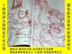 二手書博民逛書店Katsuya罕見Terada Scribbling book graffiti art rough image