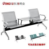 連排椅-帶茶幾排椅三人位不銹鋼茶幾等候椅加厚公共連排椅醫院候診輸液椅 艾莎嚴選YYJ
