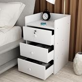 木質文件櫃資料櫃辦公室檔案櫃帶鎖三抽屜小型櫃子家用矮櫃憑證櫃AQ 有緣生活館