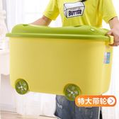 特大號兒童收納箱可行動玩具衣物衣服整理箱子有蓋塑料書本收納盒T 萬聖節