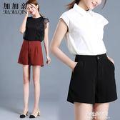 黑色高腰短褲女夏新款韓版寬鬆學生百搭西裝雪紡闊腿a字短褲  朵拉朵衣櫥