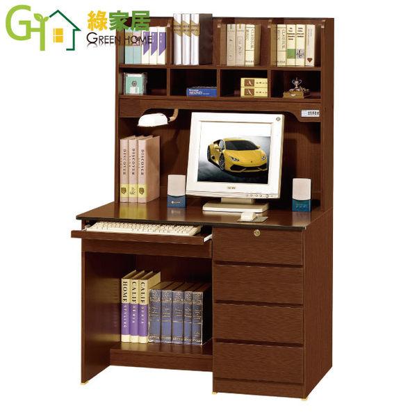 【綠家居】馬利諾 時尚3.5尺木紋書桌/電腦桌組合(三色可選+上+下座組合)