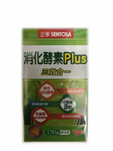 三多 消化酵素Plus膜衣錠 150粒
