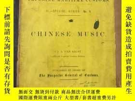 二手書博民逛書店稀見!【罕見在國內、全國包 、1-3天收到】China, Imperial Maritime Customs: C