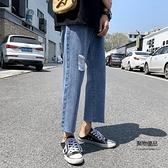 破洞牛仔褲男個閑寬鬆直筒九分褲夏季薄款學生港風毛邊9分褲【聚物優品】