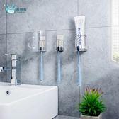 免打孔吸壁式刷牙杯套裝壁掛不銹鋼電動牙刷置物架 黛尼时尚精品