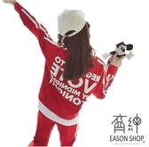 EASON SHOP(GW3334)韓版休閒套裝線條字母印花前短後長圓領長袖T恤鬆緊腰多口袋運動褲女高腰九分褲
