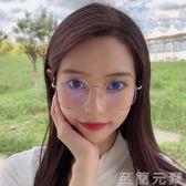 防藍光防輻射電腦眼鏡女網紅款韓版潮多邊形平光眼鏡框   至簡元素