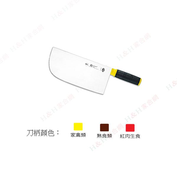 【Atlantic Chef 六協】Kitchen Chopper- Shanghai Style 上海式文武刀-彩色柄