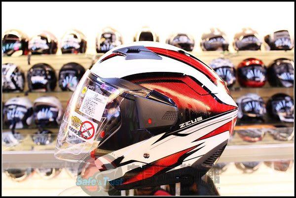 [中壢安信]ZEUS瑞獅安全帽 ZS-611E ZS611E (TT10)紅 遮陽墨片設計 可加購下巴變全罩