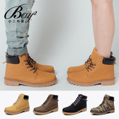 情侶馬丁鞋 經典美式皮革高筒靴(男生賣場)【JP99048】