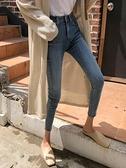 牛仔褲女秋冬加絨2020新款顯瘦顯高緊身高腰小腳鉛筆破洞九分褲女 米娜小鋪