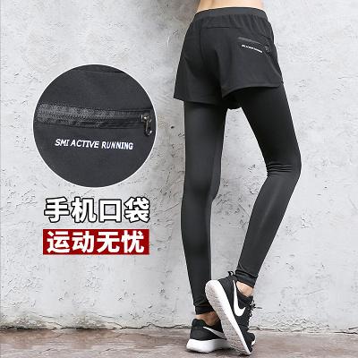 運動跑步褲 壓力褲 休閒女褲 瑜伽褲  速乾高彈力假兩件壓力褲(有口袋) 高品質~ -CK829 現貨