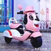 兒童電動摩托車寶寶三輪車男女座椅小孩玩具車遙控車可坐電瓶童車  -享家生活 YTL