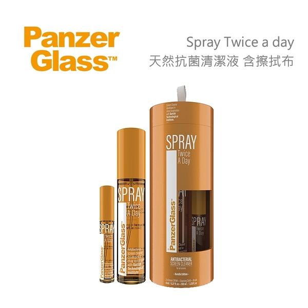 光華商場。包你個頭【PanzerGlass】免運 Spray Twice a day 天然抗菌清潔液 8+100ml組合包