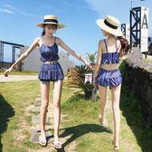 泳衣女分體保守三件套正韓小香風性感顯瘦遮肚裙式泡溫泉游泳衣女禮物限時八九折