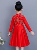女童裙子秋冬連身裙紅色兒童加絨裝旗袍冬裙小女孩洋氣公主裙冬季
