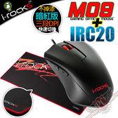 [ PC PARTY ]  艾芮克 I-ROCKS IRC20 大鼠墊+M09 闇紅版 電競光學滑鼠 IRM09W