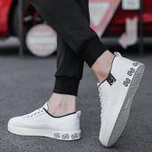 韓版潮流男鞋子帆布布鞋透氣學生板鞋 可可鞋櫃