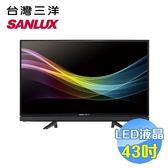 台灣三洋 SANLUX 43吋 LED背光液晶電視 SMT-43MA3