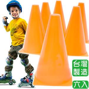 台灣製造螢光橘小三角錐(六入)直排輪角標角鏢腳標.角錐角椎角樁.溜冰鞋蛇板滑板飄移板專賣店