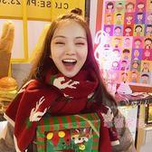 (雙12購物節)拉面丸子秋冬季保暖百搭日系披肩情侶男女軟妹學生圣誕節禮物圍巾