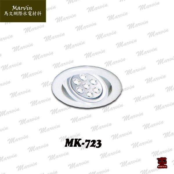LED盒燈崁燈  AR111-LED盒燈崁燈  9W  四燈  MK-909    燈飾燈泡