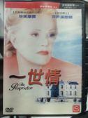 影音專賣店-Y69-044-正版DVD-電影【一世情】-珍妮摩露 賈許漢密頓