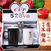 情侶杯創意陶瓷杯七夕情侶杯子一對馬克杯對杯情侶咖啡杯帶蓋勺(A款)