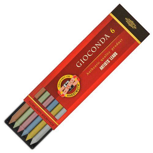 KOH-I-NOR 5.6mm 金屬色系草圖筆速繪筆芯