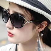 太陽鏡女士新款韓版潮防紫外線圓臉女式墨鏡眼睛偏光眼鏡聖誕節下殺