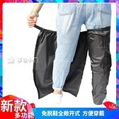 成人防雨褲套男女多功能腿套腳套褲管小學生孩子兒童雨褲可變圍裙 快速出貨