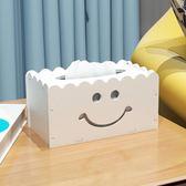 家用紙巾抽盒子時尚臥室創意面巾盒客廳歐式餐巾紙盒可愛抽紙盒 【限時88折】