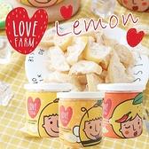 泰國 就是愛檸檬 果乾 120g 檸檬 辣味檸檬 蜂蜜檸檬 蜜餞 水果 檸檬乾 檸檬果乾 檸檬乾 水果乾