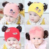 嬰兒帽子春秋0-3-6個月夏薄款可愛公主假發帽~