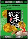 阿順蝦米果-海苔