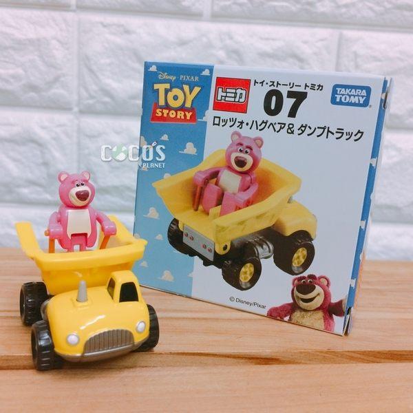 TOMY TOMICA 多美 玩具總動員 熊抱哥 合金車 公仔 人偶 COCOS TO250