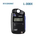 【EC數位】SEKONIC 迎光 L-308X 袖珍型測光表 電影攝影 L308X 反射 入射