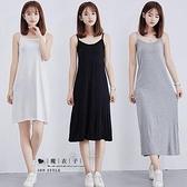【QV8157】魔衣子-純色細肩帶洋裝