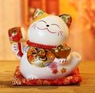 招財貓 小擺件陶瓷存錢罐創意禮品可愛辦公桌面發財貓家居裝飾擺件【快速出貨八折鉅惠】