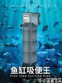 熱賣魚缸過濾器魚缸過濾器三合一靜音循環潛水泵內置增氧泵凈水設備水族箱吸魚便