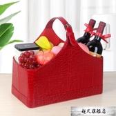 皮革禮品籃水果籃子節日送禮收納籃筐包裝籃儲物創意包裝禮品籃-全館免運