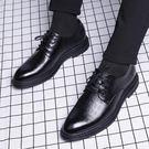 皮鞋 商務男鞋正裝休閑鞋英倫透氣潮流鞋子真皮內增高韓版皮鞋男士夏季 霓裳細軟