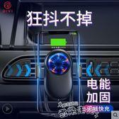 手機支架充電器手機架支架支駕汽車用導航小米蘋果X全自動感應XR 【時髦新品】