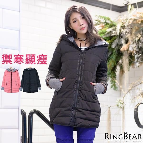 保暖外套--禦寒聖品保暖防風連帽羅紋袖修身長版鋪棉外套(黑.粉XL-3L)-J307眼圈熊中大尺碼◎