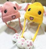 過年交換禮物 一捏會動的兔耳朵帽子抖音同款網紅針織帽男女寶寶活潑可愛帽子 卡菲婭