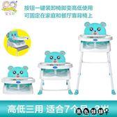 便攜可折疊寶寶多功能嬰兒用餐椅 DA2325『黑色妹妹』