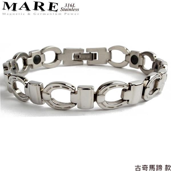 【MARE-316L白鋼】系列:古奇馬蹄 款
