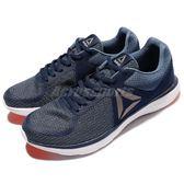 Reebok 慢跑鞋 Astroride Run 藍 白 基本款 運動鞋 男鞋【PUMP306】 BD2203